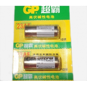 Wholesale GP Alkaline 12V Batteries(23A)