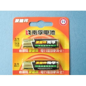 Wholesale Nanfu Alkaline AA 1.5V Batteries