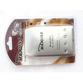 Wholesale MAXUSS 804 AA and AAA Ni-MH battery Charger (US Plug)