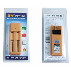 Wholesale Huangao HG-1206W Dual multifunction battery charger