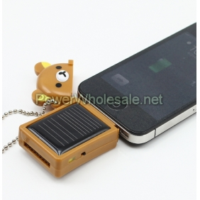 Wholesale Emergency Backup Protable Solar IPhone/Ipod charger Khaki