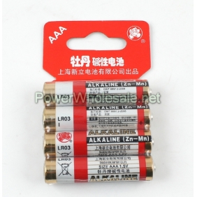 Wholesale Alkaline LR03  AAA 1.5v  Zn-Mn battery(1pack-4pcs)