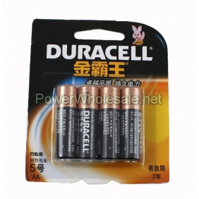Wholesale Duracell Alkaline AA MN 1500B4 1.5V Battery(1Pack-4pcs)