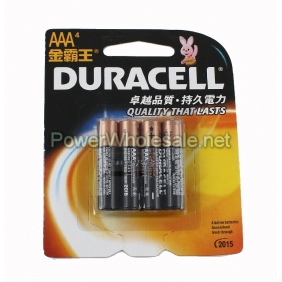 Wholesale Duracell Alkaline AAA MN 1500B4 1.5V Battery(1Pack-4pcs)