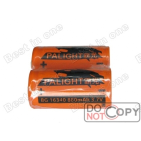 Wholesale PALIGHT BG 16340 880mAh 3.7V Li-ion Protected Battery ( 2 pcs )