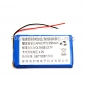 Wholesale 3.7V-4.2v 550mAh battery pack