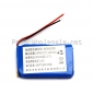 Wholesale 3.7v-4.2v 200mah battery pack