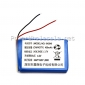 Wholesale 3.7V 450mAh lithium polymer battery pack